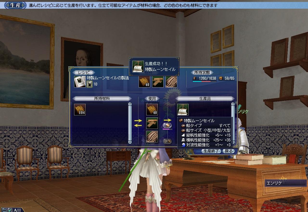 bunnkatoshi_0601202.jpg