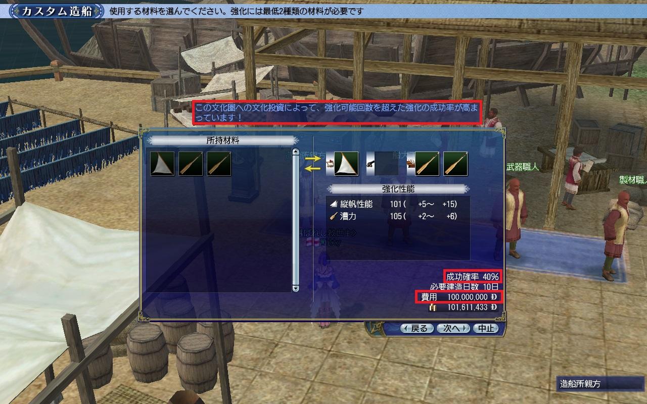 bunnkatoshi_0601204.jpg