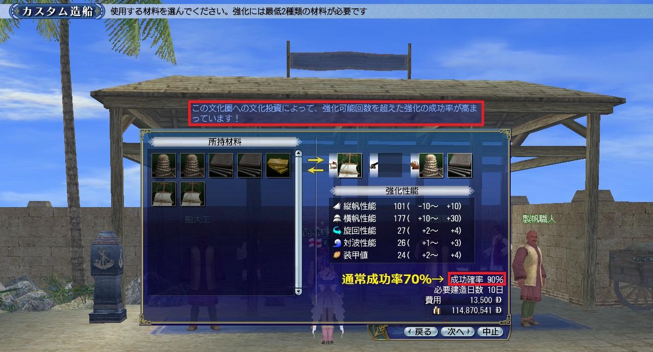 bunnkatoshi_0601205.jpg