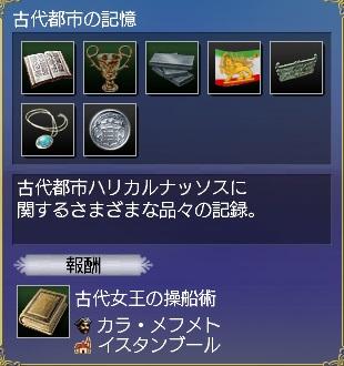 memory_harikaru1.jpg