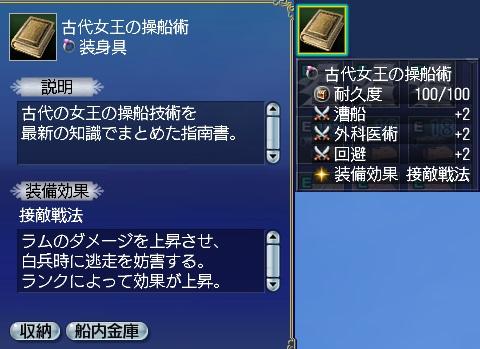 memory_harikaru2.jpg