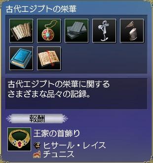 memory_pi01.jpg