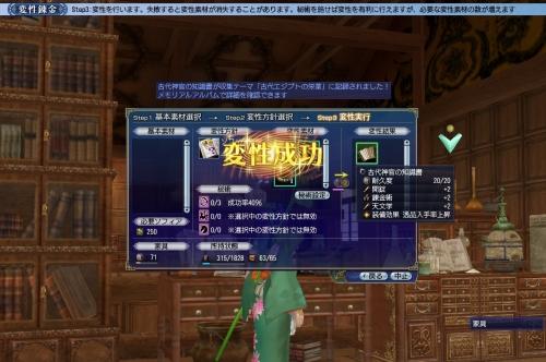memory_pi012.jpg