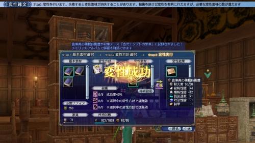 memory_pi062.jpg
