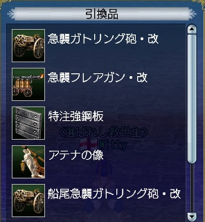 memoryfire02.jpg