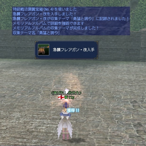 memoryfire04.jpg