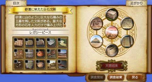 sabaku_alls.jpg