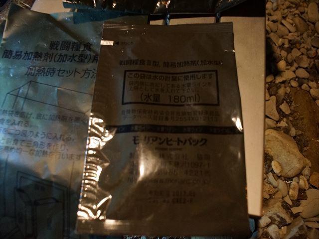 DSC09815_R_2020050121202892c.jpg