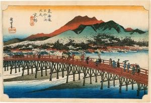 東海道五十三次之内 京師 三条大橋