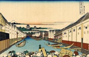 江戶(えど)日本橋(にほんばし)