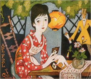 1926年4月号APL FOOL『婦人グラフ』の表紙絵
