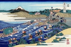 東海道(とうかいどう)金谷(かなや)ノ(の)不二(ふじ)