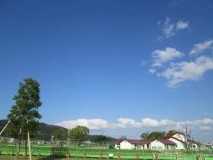 安満遺跡公園3-1