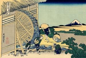 隠田(おんでん)(の)水車(すいしゃ)