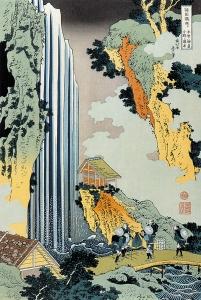 木曾海道小野ノ瀑布 (きそかいどうおののばくふ)