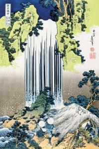 美濃国養老の滝 (みのこくようろうのたき)