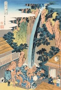 相州大山ろうべんの滝 (そうしゅうおおやまろうべんのたき)