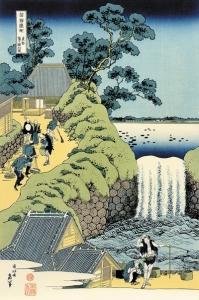 東都葵ケ岡の滝 (とうとあおいがおかのたき)