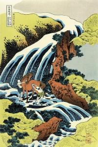 和州吉野義経馬洗滝 (わしゅうよしのよしつねうまあらいのたき)