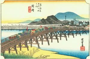 歌川広重の矢作橋