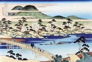 山城あらし山吐月橋 (やましろあらしやまとげつきょう)