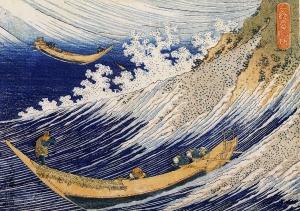『千絵の海』「総州銚子」