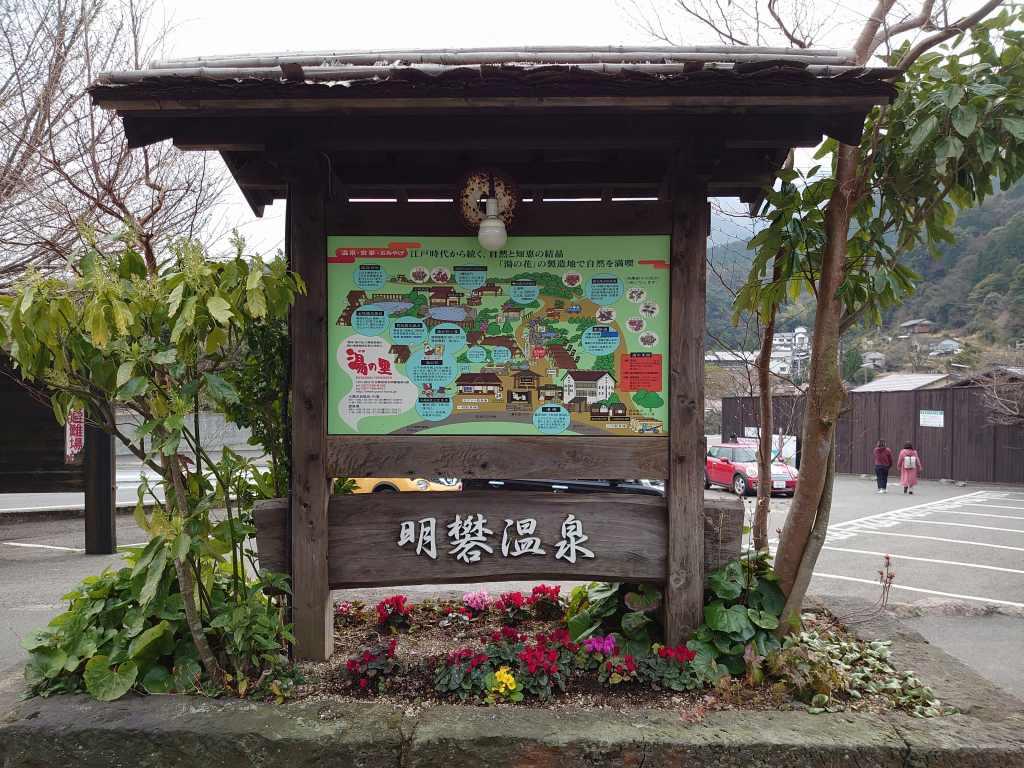 「明礬 湯の里(大分県別府市)」江戸時代から続く湯の花製造の技術を見学
