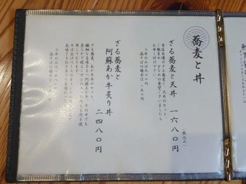 0660-16.jpg