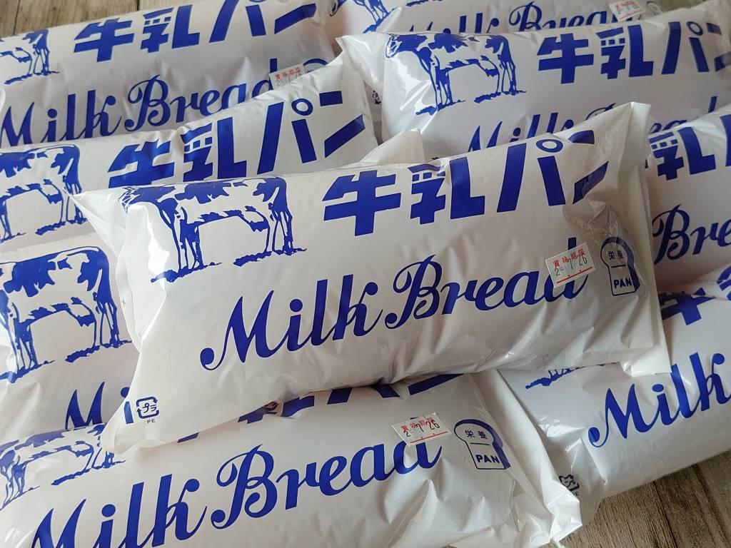 「岸田の牛乳パン(大分県宇佐市)」クセになるジャリジャリ食感のバタークリーム!10個単位でまとめ買い