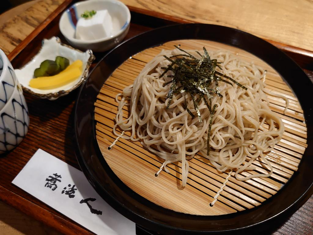 「手打ち蕎麦 蕎波人(福岡市早良区)」自然豊かな古民家で!お気に入りのアボカドそばセット
