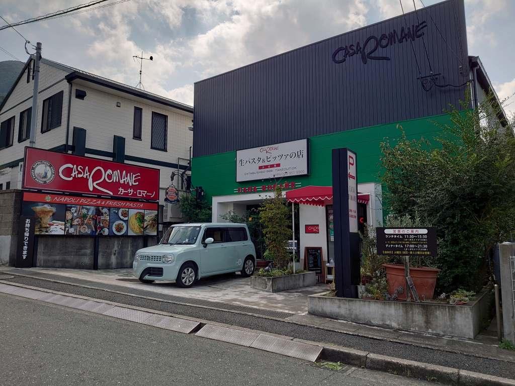 「カーサ・ロマーノ(北九州市小倉北区)」ランパスで!選べるランパスセットランチ