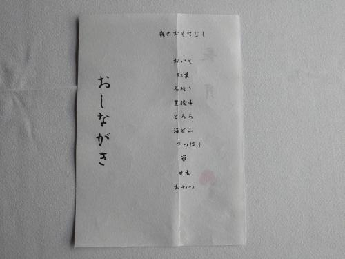 0702-61.jpg