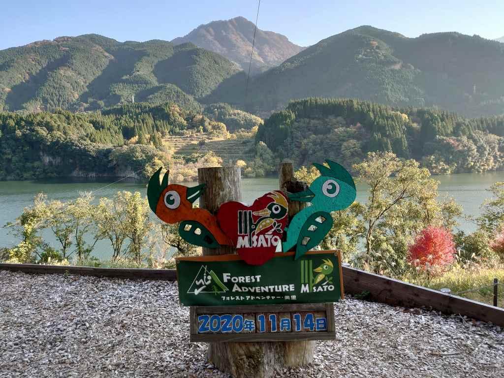 「フォレストアドベンチャー美里(熊本県美里町)」ダム湖510mのジップスライド!体力と勇気で楽しむ
