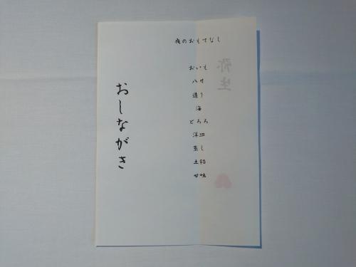 0776-64.jpg
