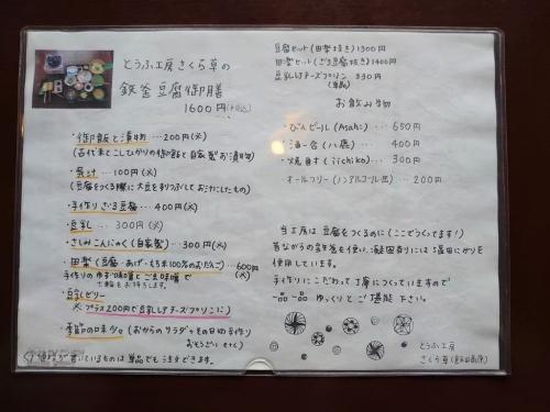 0779-14.jpg
