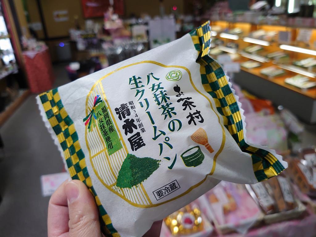 「お茶村(福岡県八女市)」お茶関連商品のお店!八女抹茶生クリームパンも人気