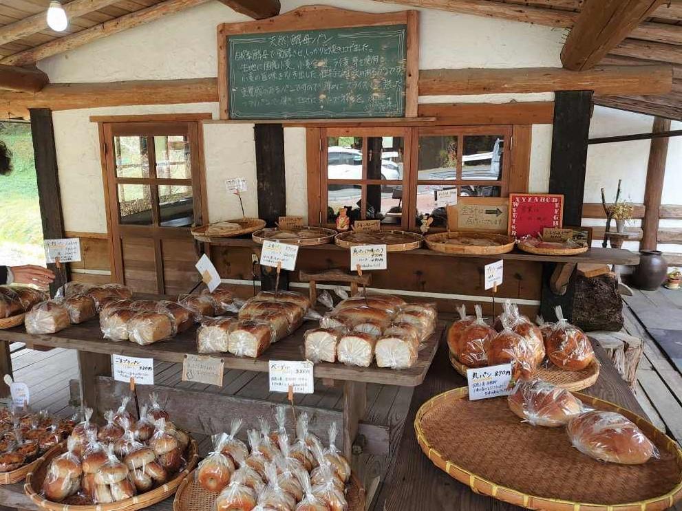 「屋根に花壇のある店(福岡市早良区)」三瀬峠にある週末だけ営業の!素敵パン屋さん