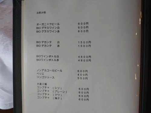 0792-24.jpg