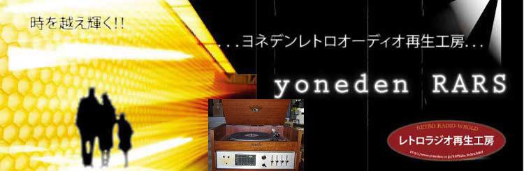 BANNRE46_750X245.jpg
