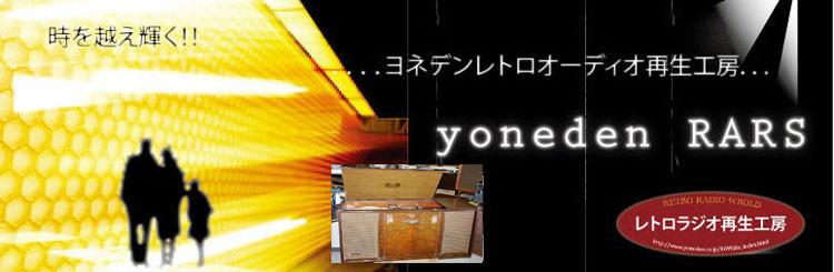 BANNRE48_750X245.jpg