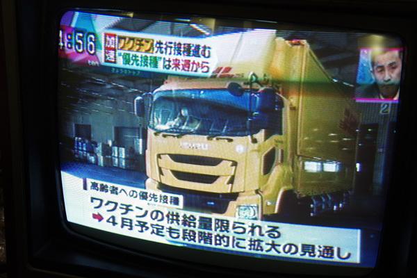 IMGP4350_600X401.jpg
