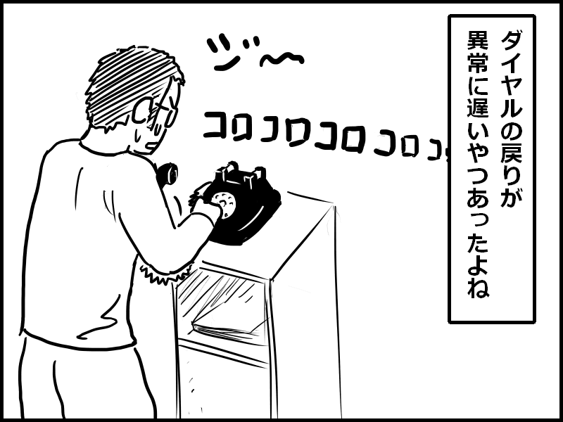 200403.png