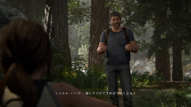 img20200726_The Last of Us® Part II_ジョエルのアドバイス