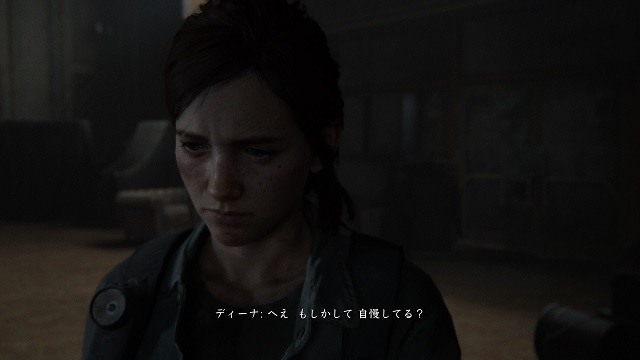 The Last of Us® Part II_嫉妬するエリー