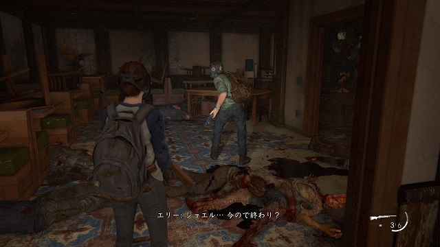 The Last of Us® Part 感染者で溢れるホテル内