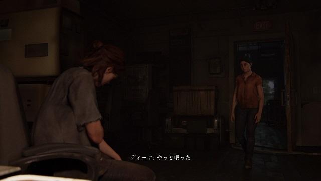 The Last of Us® Part II_再び復讐に向けた行動をはじめるエリー