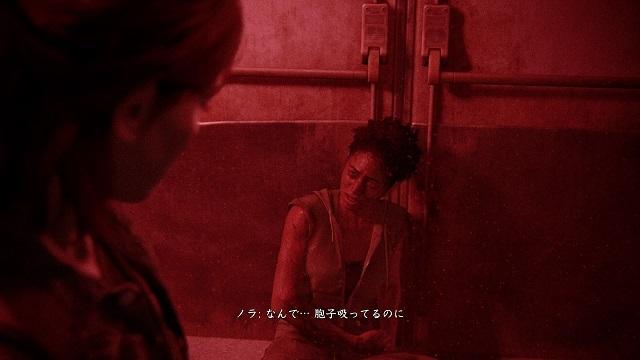 img20200814_The Last of Us® Part II_エリーがノラを追い詰める
