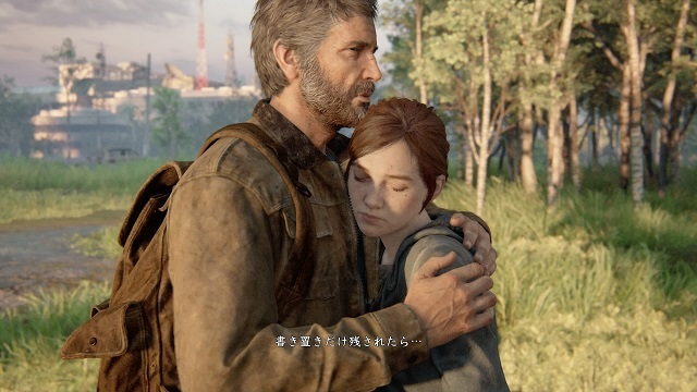 img20200814_The Last of Us® Part II_ジョエル