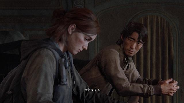 img20200814_The Last of Us® Part II_エリーとジェシー