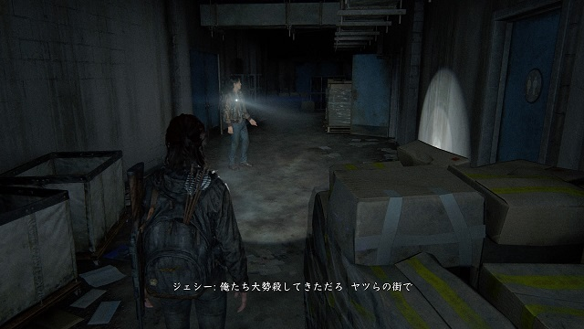 img20200816_The Last of Us® Part II_エリーとジェシー③